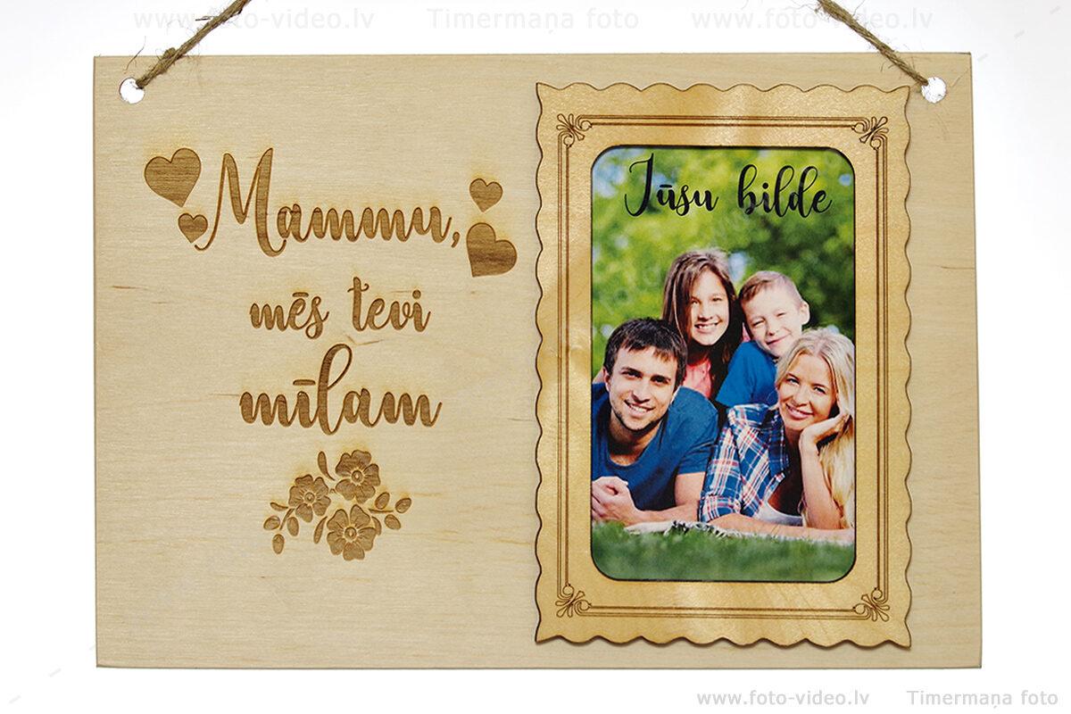 Mammu, mēs tevi mīlam