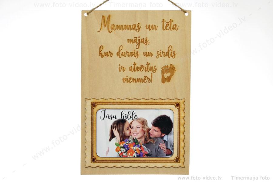 Mammas un tēta mājas, kur durvis un sirdis ir atvērtas vienmēr!