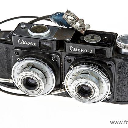 fotoaparāts Smena